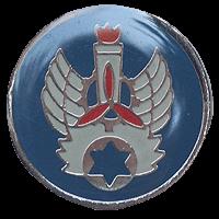 סמל בסיס בח''א 8 תל נוף גרסה 1