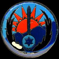 סמל בסיס מסווג גרסה 1