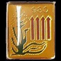 סמל גדוד ההגנה במילואים בח''א 8 תל נוף גרסה 1