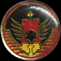 סמל יחידת בינוי כנף 1 רמת דוד גרסה 1