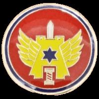 סמל יחידת בינוי כנף 4 חצור גרסה 1