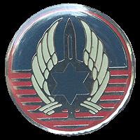 סמל כנף 1 רמת דוד גרסה 2