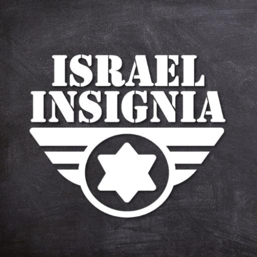Israel Insignia