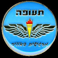 טייסת תעופה בח''א 21 הטכני - גרסה 1