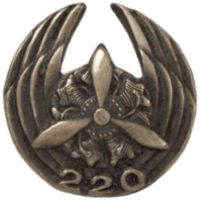 סמל בית מלאכה - בי''מ 220 ביחידת האחזקה האווירית - יא''א 22 גרסה 1