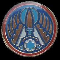 סמל בסיס כנף 15 שדה דב גרסה 1