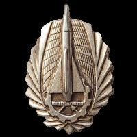 סמל בסיס 108 גרסה 4