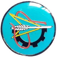 סמל טייסת מנהלה בח''א 10 עובדה גרסה 1