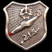 סמל טייסת ניסוי 216 גרסה 1