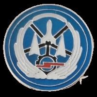 סמל טייסת תחזוקה בח''א 30 פלמחים גרסה 1