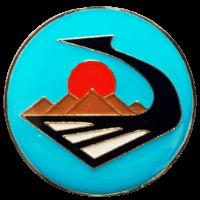 סמל טייסת תעופה בח''א 10 עובדה גרסה 1
