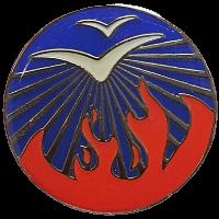 סמל טייסת 249 אלעד גרסה 1