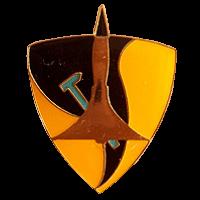 סמל טייסת 69 הפטישים גרסה 1