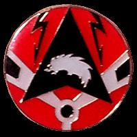 סמל יחידה 157 היחידה שבעמק גרסה 1