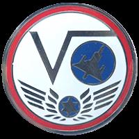 סמל יחידה 180 גרסה 1