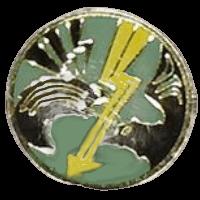 סמל יחידה 557 גרסה 1