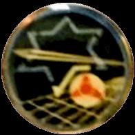 סמל יחידת אופק 324 גרסה 1