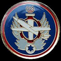 סמל יחידת אחזקה אווירית - יא''א 22 גרסה 1