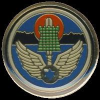 סמל יחידת בינוי בח''א 10 עובדה גרסה 1