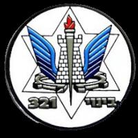 סמל יחידת בינוי בח''א 21 הטכני גרסה 1