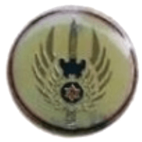 סמל יחידת בינוי בסיס 108 גרסה 1