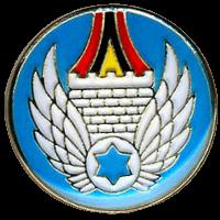 סמל יחידת בינוי כנף 25 רמון גרסה 2