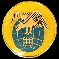 סמל יחידת ההעמסה 757 גרסה 1