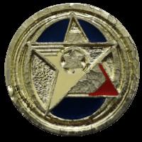 סמל יחידת לה''ב גרסה 1