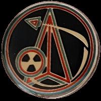 סמל יחידת ממד''ס - מערכות מידע הנדסיות גרסה 1