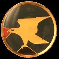 סמל יחידת תצ''מ 5707 גרסה 1