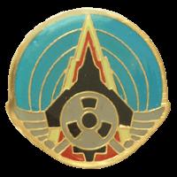 סמל ינ''ט - יחידת ניסוי טילים 151 גרסה 1