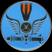 סמל מחש''א - מחלקת חימוש אווירי גרסה 1