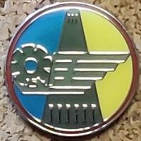 סמל טייסת תחזוקה כנף 15 שדה דב גרסה 1