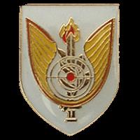 סמל בית הספר לחי''ר - ביסל''ח 314 גרסה 1