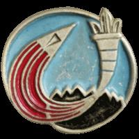 סמל בית הספר ללוחמת אוויר גרסה 1