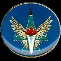 סמל בית הספר למקצועות הטכניים - ביסל''ט גרסה 1