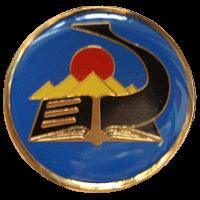 סמל בית הספר למקצועות התעופה - ביסמ''ת 501 גרסה 1