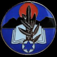 סמל בית הספר לקצינים - ביסל''ק 473 גרסה 2
