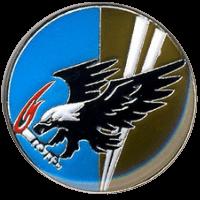 סמל טייסת מתקדם נווטי קרב בביס''ט 12 גרסה 1