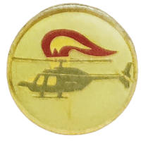 סמל טייסת ראשוני מסוקים בביס''ט 12 גרסה 1