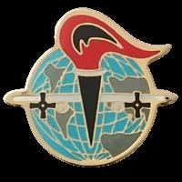 סמל טייסת ראשוני נווטי תובלה ומכוננים - נתו''ם בביס''ט 12 גרסה 1