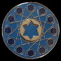 סמל מחלקת אמל''ח גרסה 1