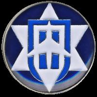 סמל מחלקת ביטחון גרסה 1