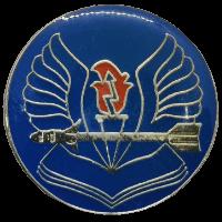 סמל מחלקת חימוש והגנה אווירית גרסה 4