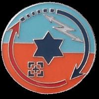 סמל מחלקת חימוש והגנה אווירית גרסה 1