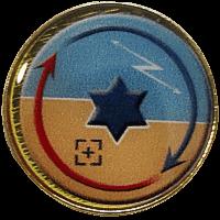סמל מחלקת חימוש והגנה אווירית גרסה 2