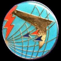 סמל מחלקת כטמ''מ, מודיעין ול''א גרסה 1