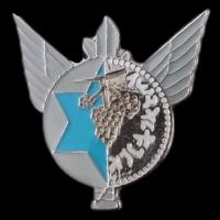 סמל מחלקת תקציבים - מת''ב גרסה 1