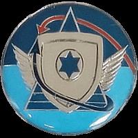 סמל מנהלת מגן גרסה 1