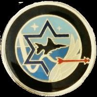 סמל ענף הנדסת חימוש גרסה 1